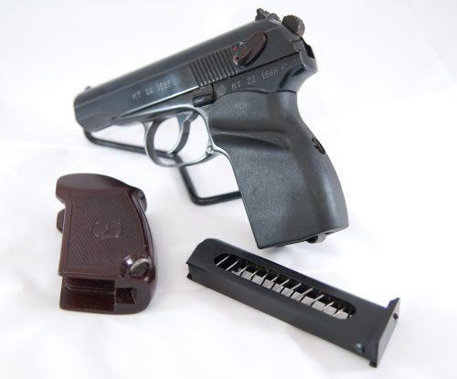 Surplus Bulgarian Makarov 9X18