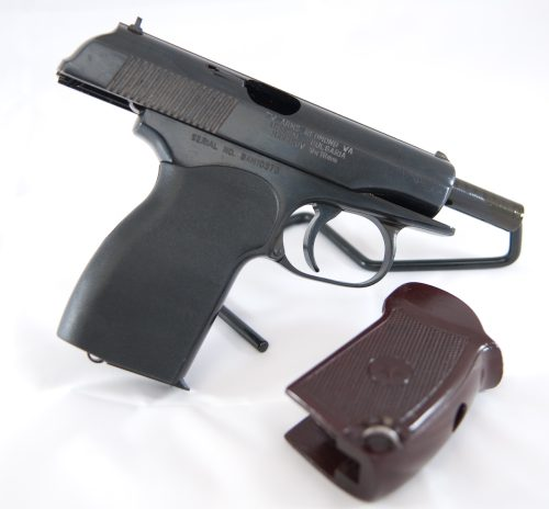 Surplus Bulgarian Makarov 9X18mm