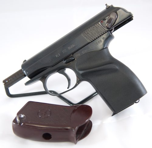 Surplus Bulgarian Makarov 9X18mm